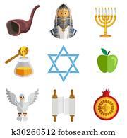Rosh Hashana Jewish New Year Yom Ki