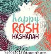 rosh hashanah bright