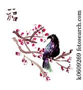Antique Asian Bird paper