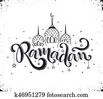 Ramadan lettering with mosque