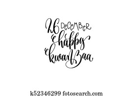happy kwanzaa hand lettering congratulation inscription