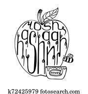 Unique hand-drawn illustration with lettering for Rosh Hashanah. Black-and-white.