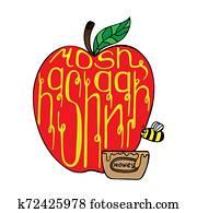Unique hand-drawn illustration with lettering for Rosh Hashanah.