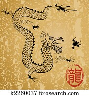 Ancient Chinese Dragon