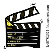Cartoon image of Movie clapper Icon. Clapperboard symbol