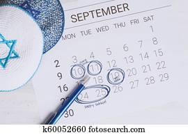 September calendar with kippah