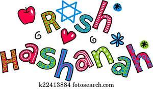 Rosh Hashanah Jewish New Year Carto