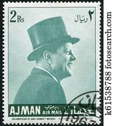Old Postage Stamp Jfk Stock Photo Images 5