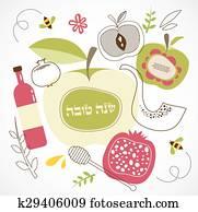 rosh hashanah -jewish holiday. traditional holiday symbols. Happy new year in hebrew