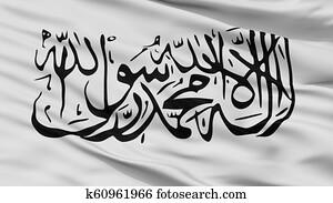 Taliban Flag Closeup View