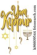 Yom Kippur logo greeting card template or background