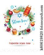 Shana Tova - greeting card Rosh Hashanah Jewish New Year