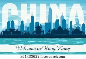 hongkong, china, stadt skyline, vektor, silhouette