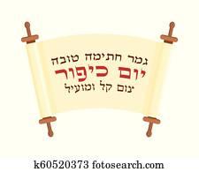 Scroll with Jewish greeting for Yom Kippur