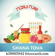 Rosh Hashanah greeting card.