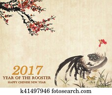 School Stationery New Years Day Stationery Lunar New Year New Year ...