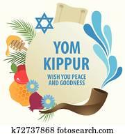 Yom Kippur decorative symbol