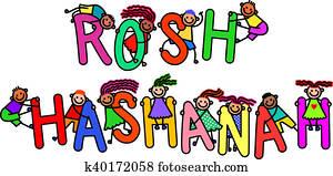 Rosh Hashanah Kids