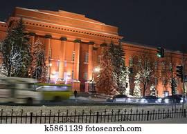 State University in Kiev