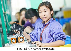 chinese female worker at manufacturing