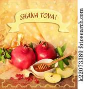 Congratulation to the holiday Rosh Hashanah