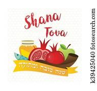 Symbols of Rosh Hashanah. Jewish new year