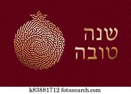 Rosh Hashanah Hashana greeting card - Jewish New Year. Greeting text Shana tova on Hebrew