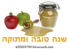 Rosh Hashanah, Happy New Year concept