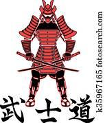 Samurai warrior in armor.