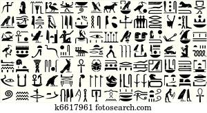Ancient Egyptian hieroglyphs SET 1