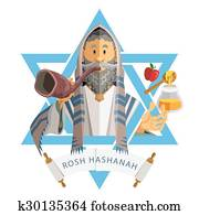Rosh Hashanah Jewish New Year Yom K