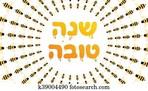 Greeting card for Jewish holiday Rosh Hashanah.