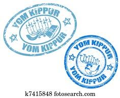 Yom Kippur stamps