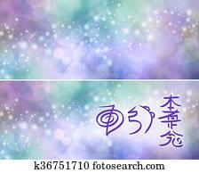 Reiki Attunement Symbols