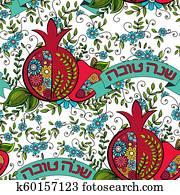 Rosh Hashanah Jewish New Year seamless