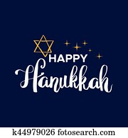 Vector Hanukkah background illustration.