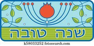 Jewish New Year Design