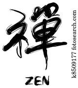 zen, begriff