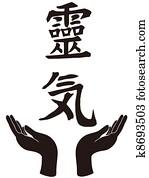 the Reiki symbol