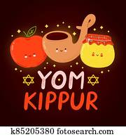 Cute apple, shofarand honey jar