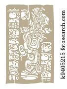 Mayan Vision Serpent and Glyphs