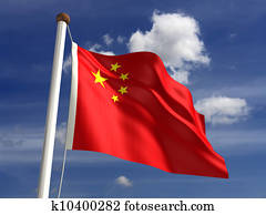 China flag (with clipping path)