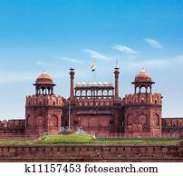 Lal Qila Stock Photos And Images 151 Lal Qila Pictures And Royalty