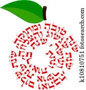 Shana Tova - apple with wishes
