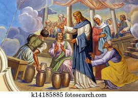 Marriage at Cana or Wedding at Cana