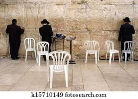 Jewish pray at the Western Wall in Jerusalem Israel
